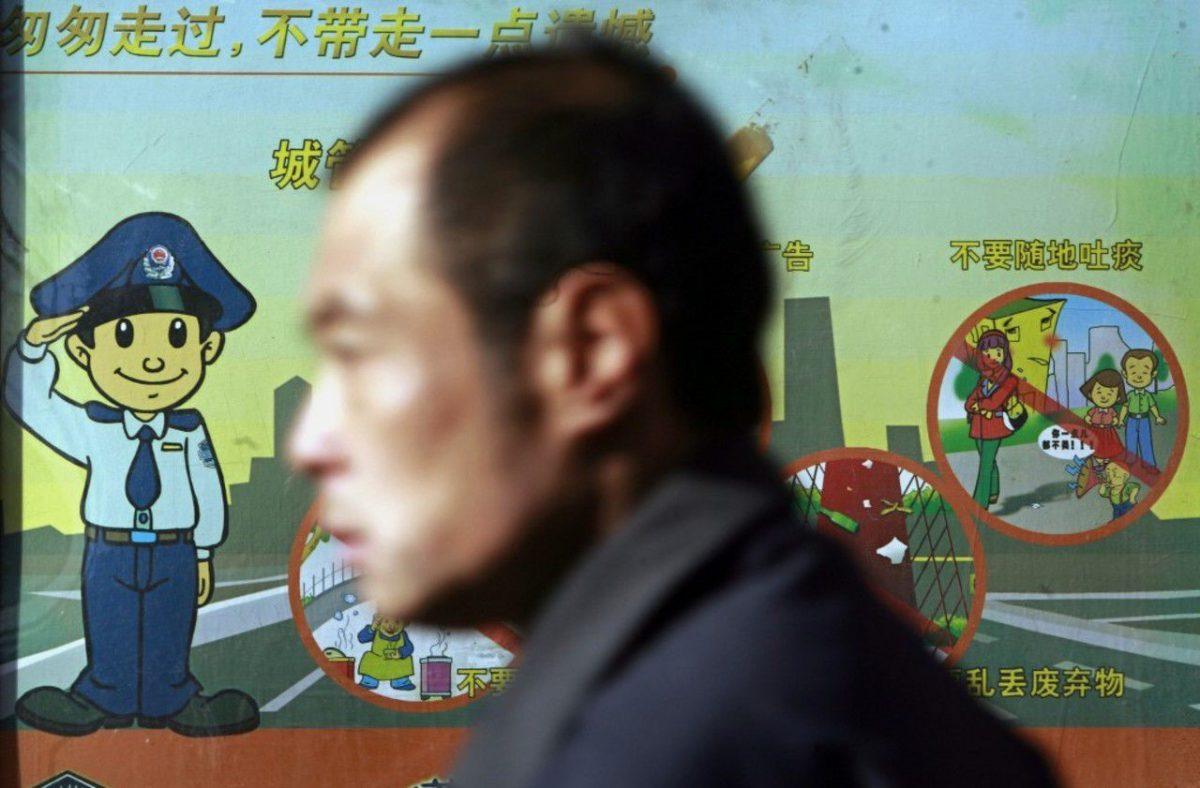 """Coronavirus: Beijing Bans """"Uncivilized"""" Behavior"""